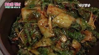 3부함초장, 봄나물 된장, 고추장, 간장으로 제맛 내기