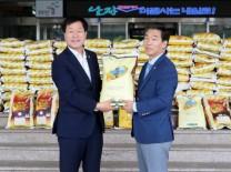 태안군 국제로타리 3620지구 '사랑의 쌀' 전달
