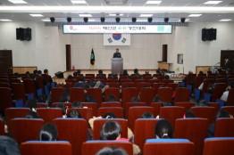 태안군 4-H 연합회, '제28회 태안군 4-H 경진대회' 개최