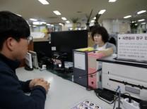 """태안군, """"민원처리 가능여부 미리 알려줘요"""" 사전심사청구제 운영"""