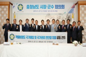 태안군, '서해의 독도, 격렬비열도 국가매입 및 국가관리 연안항 지정' 강력 건의!