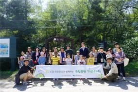 태안해안국립공원 소외계층 대상 소·확·행 함께해요!
