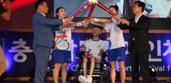 충남, 장애인 생활체육 활성화 역량강화 교육 추진