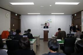 """태안군, 맞춤형 공공의료 서비스로 """"군민 건강 책임진다!"""""""