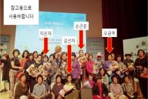 태안군, 충남 문해 교육 한마당 다수 부문 수상!