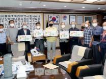태안군, 지역 농산물 언택트․온라인 판매 지원 '효과 톡톡!'