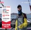 활전복 1kg 중간사이즈 (약 9마리) 택배비 포함 49,000원