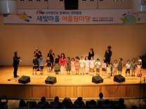 서부발전, 『지역사회와 함께하는 새빛마을 어울림마당』 개최