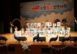 119소방동요 경연대회 '태안유치원' 은상 수상