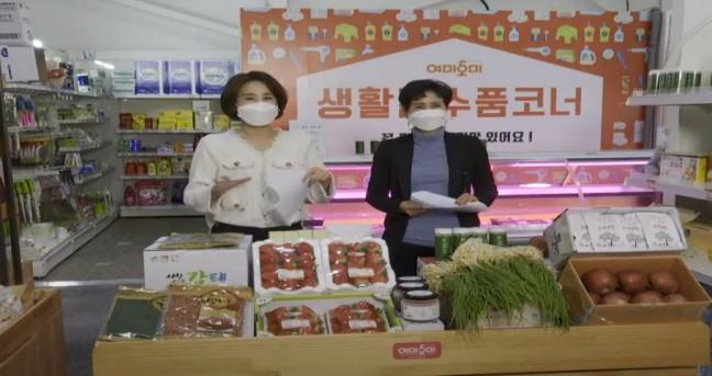 SBC서산방송, 유튜브 라이브 커머스  성황리 진행
